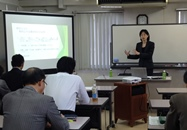 seminar_wada
