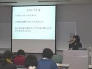 seminar_koshikawa