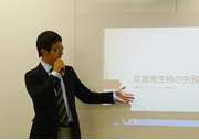 15_seminar_saigai_up