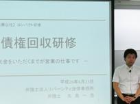 seminar_0625_1