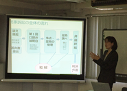 seminar_20151112