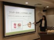 21_seminar_hushouji
