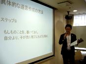 seminar-igon